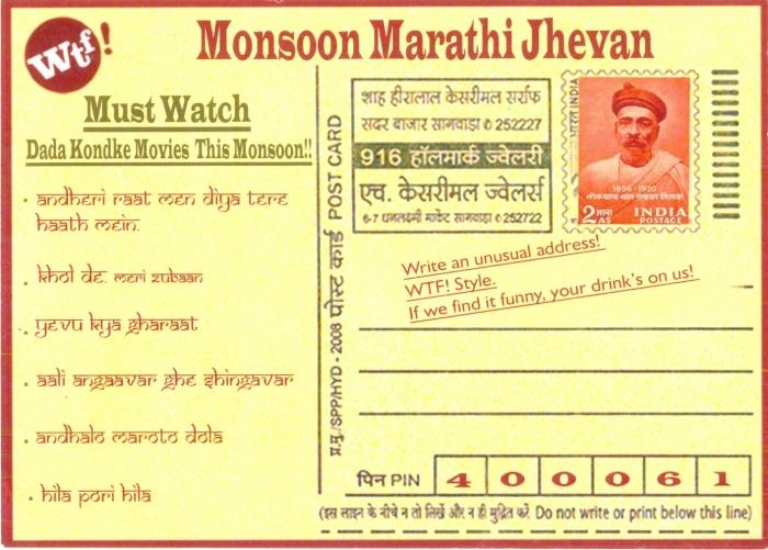 Monsoon Marathi Jhevan