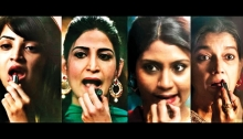 Movie Review - Lipstick Under My Burkha - You Will Smile, But Also Not Forget To Weep, As You Relate To This Honest Drama!